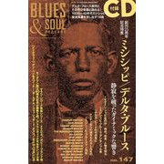 blues & soul records (ブルース & ソウル・レコーズ) 2019年 06月号 [雑誌]