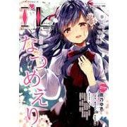 I'L 春号 Vol.5 (メディアパルムック) [ムックその他]