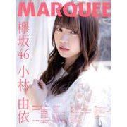 MARQUEE Vol.132 [全集叢書]