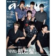 an・an (アン・アン) 2019年 4/24号 [雑誌]