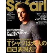 Safari(サファリ) 2019年 06月号 [雑誌]
