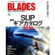 BLADES vol,15 [ムックその他]