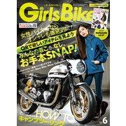 Girls Biker (ガールズバイカー) 2019年 06月号 [雑誌]