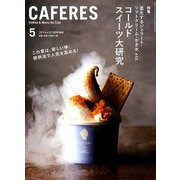 CAFERES 2019年 05月号 [雑誌]