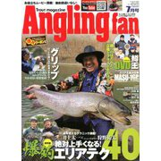 Angling Fan (アングリング ファン) 2019年 07月号 [雑誌]