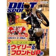 DIRT SPORTS (ダートスポーツ) 2019年 06月号 [雑誌]