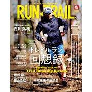 RUN+TRAIL 2019年 05月号 [雑誌]