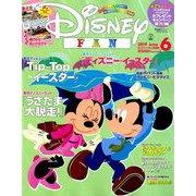 Disney FAN (ディズニーファン) 2019年 06月号 [雑誌]