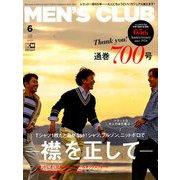 MEN's CLUB 2019年 06月号 [雑誌]