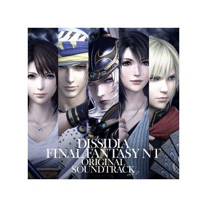 石元丈晴/DISSIDIA FINAL FANTASY NT Original Soundtrack vol.2