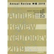 Annual Review神経〈2019〉 [単行本]