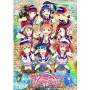 【ヨドバシ限定】ラブライブ!サンシャイン!!The School Idol Movie Over the Rainbow 特装限定版 [Blu-ray Disc+アクリルスタンド]