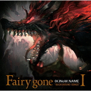 """Fairy gone """"BACKGROUND SONGS"""" Ⅰ (TVアニメ『Fairy gone フェアリーゴーン』挿入歌アルバム)"""