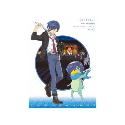 さらざんまい 2 [Blu-ray Disc]