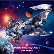 Battle Starship Alfee