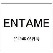ENTAME (エンタメ) 2019年 06月号 [雑誌]
