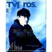 TV Bros.(テレビブロス) 2019年 06月号 [雑誌]