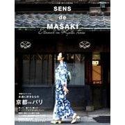 SENS de MASAKI vol.10(SENS de MASAKI) [ムックその他]