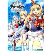 アズールレーン Queen's Orders (1)(REXコミックス) [コミック]