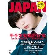 ROCKIN'ON JAPAN (ロッキング・オン・ジャパン) 2019年 06月号 [雑誌]