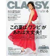 CLASSY. (クラッシィ) 2019年 06月号 [雑誌]