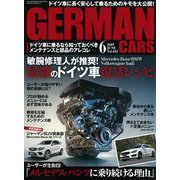 GERMAN CARS (ジャーマン カーズ) 2019年 06月号 [雑誌]