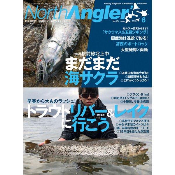 NorthAngler's (ノースアングラーズ) 2019年 06月号 [雑誌]