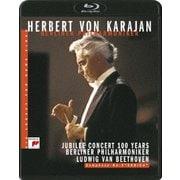 カラヤンの遺産 ベルリン・フィル創立100周年記念コンサート ベートーヴェン:交響曲第3番「英雄」