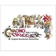 Chrono Trigger Original Soundtrack Revival Disc