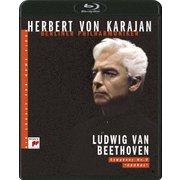 カラヤンの遺産 ベートーヴェン:交響曲第9番「合唱」