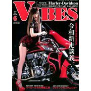 VIBES(バイブス) 2019年 06月号 [雑誌]