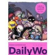 つのがいイラスト集 Daily Works(その他) [単行本]