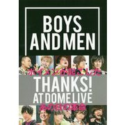 BOYS AND MEN THANKS!AT DOME LIVE [単行本]
