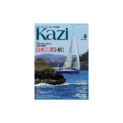 KAZI (カジ) 2019年 06月号 [雑誌]