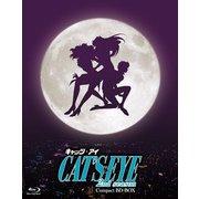 「キャッツ□アイ」2nd Season Compact BD-BOX
