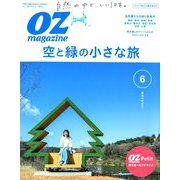 OZmagazine Petit 2019年 06月号 [雑誌]