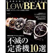Low BEAT (15) (CARTOPMOOK) [ムックその他]