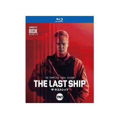 ザ・ラストシップ <ファイナル・シーズン> コンプリート・ボックス [Blu-ray Disc]