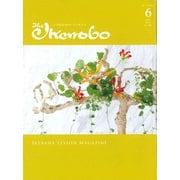 The Ikenobo (ざ・いけのぼう) 2019年 06月号 [雑誌]