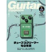 Guitar magazine (ギター・マガジン) 2019年 06月号 [雑誌]