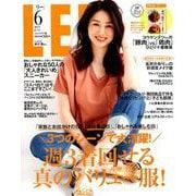LEE(リー) コンパクト版 2019年 06月号 [雑誌]