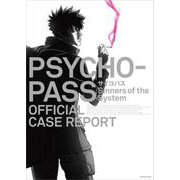 PSYCHO-PASS サイコパス Sinners of the System OFFICIAL CASE REPORT [単行本]