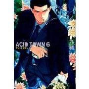 ACID TOWN (6) (バーズコミックス ルチルコレクション) [コミック]