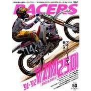 RACERS - レーサーズ - Vol.53 '91-'92 YZM250 (サンエイムック) [ムックその他]