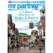 mr partner (ミスター パートナー) 2019年 06月号 [雑誌]