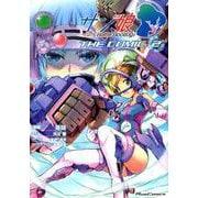 サン娘~Girl's Battle Bootlog THE COMIC 2(ライドコミックス) [コミック]