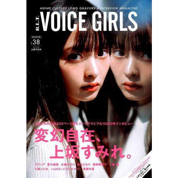 B.L.T.VOICE GIRLS Vol.38 [ムックその他]