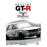 SKYLINE GT-R Story & History Vol.1 (Motor Magazine Mook) [ムックその他]