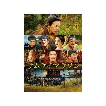 サムライマラソン コレクターズ・エディション [Blu-ray Disc]