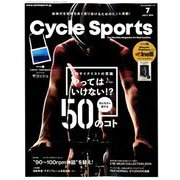 CYCLE SPORTS (サイクルスポーツ) 2019年 07月号 [雑誌]